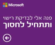 8038_3388_Microsoft_rishui_BSA_banners_3